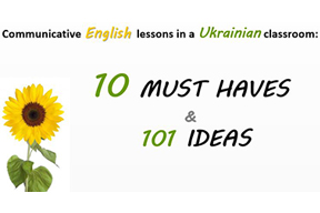 10 Must-Haves and 101 Ideas