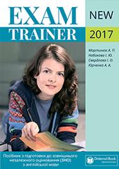 Exam  Trainer