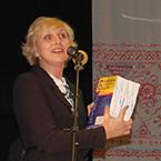 Всеукраїнський конкурс «Учитель року 2016»