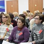 Тренінг для заступників директора та керівників шкільних методичних об'єднань «Lesson Observation in Focus»