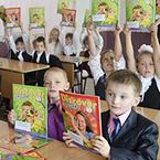 Соціальна підтримка шкіл Луганської області