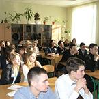 Практикум у місті Дніпропетровськ